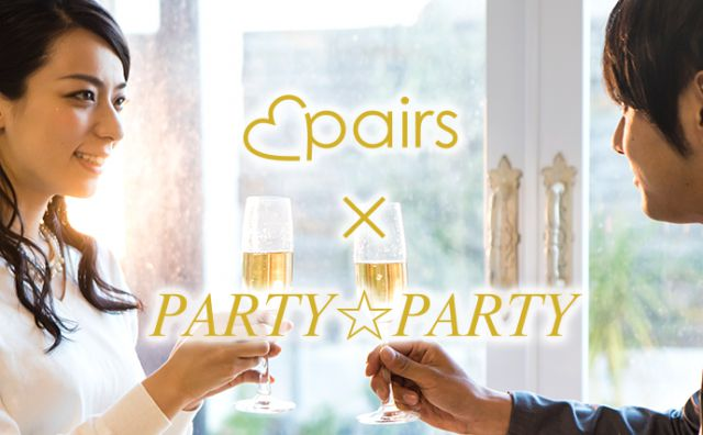 Pairs×PARTY☆PARTY